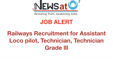 Newsato Job Alert Railway Loco
