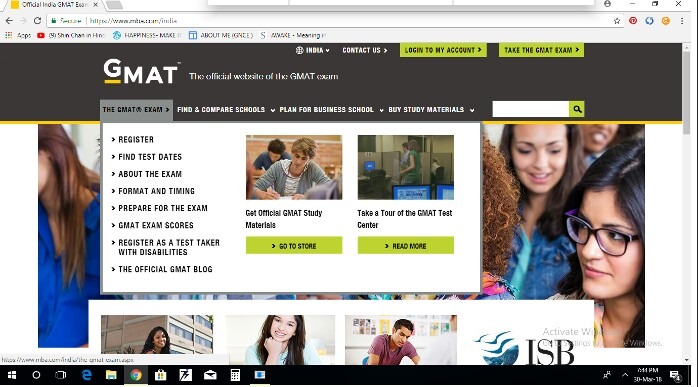 gmat-screenshot-1