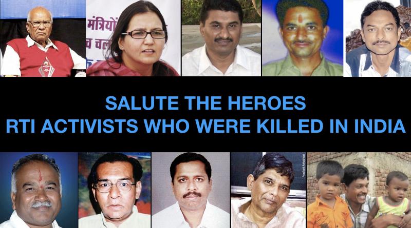 RTI HEROES
