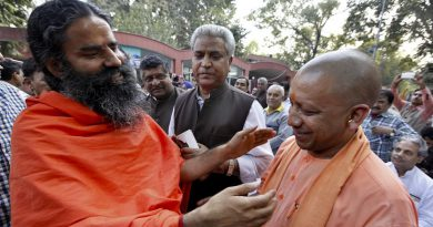 Land-allotted-was-under-name-of-Patanjali-Ayurveda