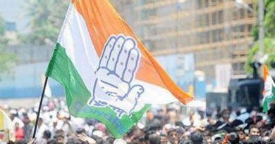 Congress-party-mission-2019