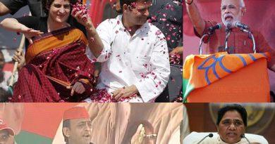 BSP-SP-Congress