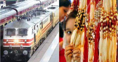 Raksha-Bandhan-ladies-special-train