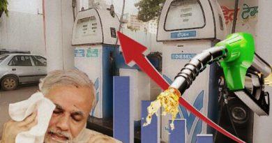 Petrol-Price-During-Modi-Rule
