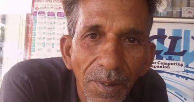 zafar-khan-lynched-beaten-to-death-pratapgarh