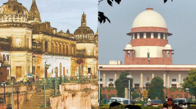 Supreme-Court-adjourned-till-January-till-Ayodhya-dispute