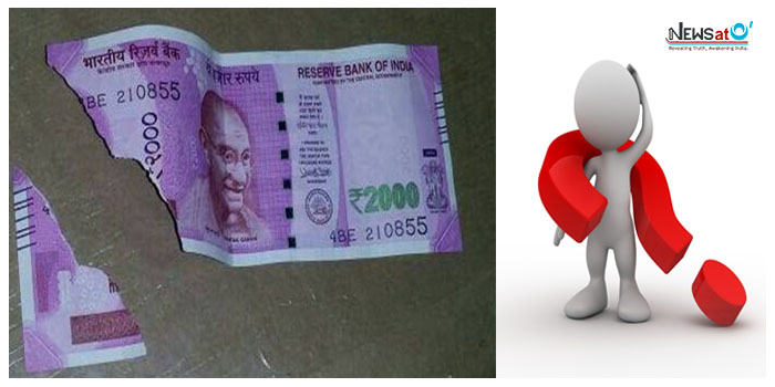The New Currency Notes Are Becoming Unusable!