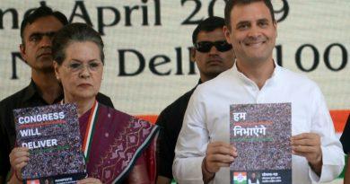 sonia-rahul-congress