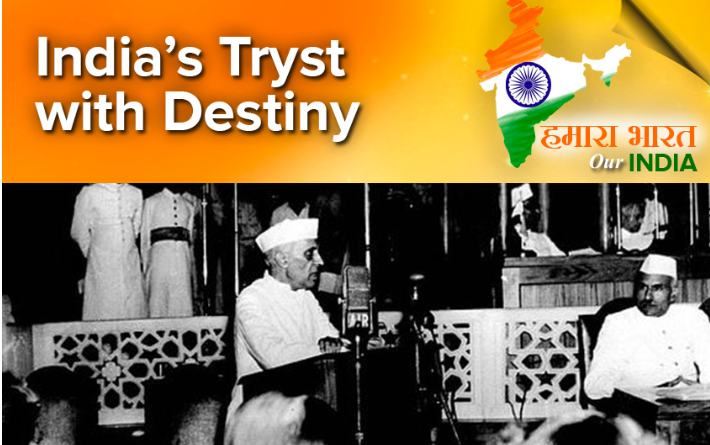 nehru 1st speech