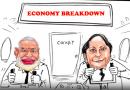 इसी मंदी में बीजेपी को 7 करोड़ नए सदस्य मिले हैं, 5 फीसदी जीडीपी पर हंसिए मत