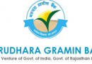 Marudhara Gramin Bank Recruitment